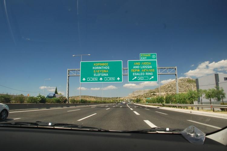 DSC_8643 sur la route